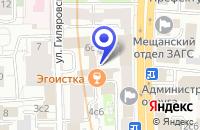 Схема проезда до компании ТРАНСПОРТНАЯ КОМПАНИЯ РЕЗЕРВ в Москве