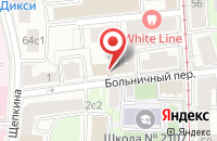 Схема проезда до компании Адриа в Москве