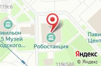 Схема проезда до компании Тесла в Москве