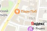 Схема проезда до компании AGENDA в Москве