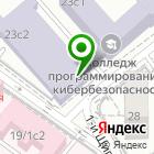 Местоположение компании ПОЕДИНОК