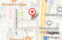 Схема проезда до компании Архангельский опытный водорослевый комбинат в Новодвинске