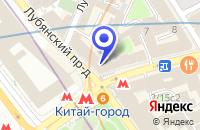 Схема проезда до компании ТФ КОЛОРИТ в Москве