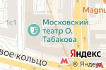 Схема проезда до компании АКБ РУССЛАВБАНК в Москве