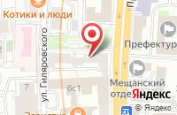 Схема проезда до компании Национальное Агентство Профессионального Развития в Москве