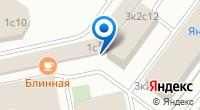 Компания Агентство нестандартных решений на карте