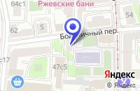 Схема проезда до компании АГЕНТСТВО МЕЖДУНАРОДНОЙ ОПЕРАТИВНОЙ ИНФОРМАЦИИ в Москве