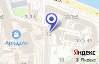 Схема проезда до компании ДИЗАЙНЕРСКАЯ ФИРМА РИКТОН 2002 в Москве