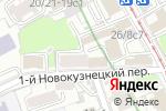 Схема проезда до компании Rainbow в Москве