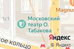 Схема проезда до компании Прайм брокер в Москве