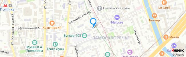 переулок Новокузнецкий 1-й