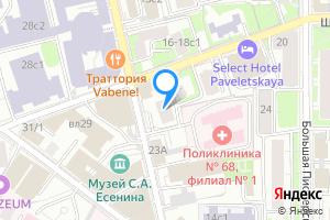 Сдается однокомнатная квартира в Москве Стремянный пер., 21