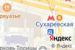 Схема проезда до компании Л`этуаль в Москве