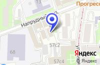 Схема проезда до компании ФИЛИАЛ АРИЭЛЬ КБ ВИТЯЗЬ в Москве