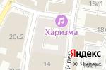 Схема проезда до компании Международный НИИ социального развития в Москве