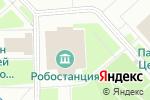 Схема проезда до компании Робостанция в Москве