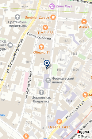 ВНЕШНЕЭКОНОМИЧЕСКАЯ ФИРМА ТАМГЛАСС на карте Москвы