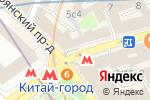 Схема проезда до компании Станция Китай-Город в Москве