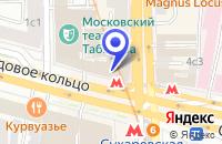 Схема проезда до компании КОМПЬЮТЕРНЫЙ МАГАЗИН АКСАРТА в Москве