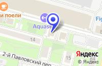 Схема проезда до компании ТОРГОВАЯ КОМПАНИЯ СТРОЙКЛИМАТ в Москве