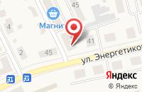 Схема проезда до компании Твой Доктор в Советске