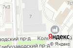 Схема проезда до компании Коломенский в Москве