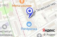 Схема проезда до компании ПТФ ТОРГКОМПЛЕКТСЕРВИС в Москве