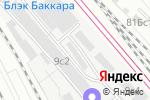 Схема проезда до компании Botanique no.1 в Москве