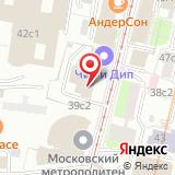 ООО Магазин Круизов и Путешествий