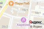 Схема проезда до компании На Милютинском в Москве