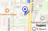 Схема проезда до компании КБ СУДКОМБАНК в Москве