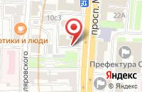 Схема проезда до компании Монархстрой в Москве