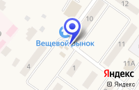 Схема проезда до компании OOO УНИВЕРХОЗ в Москве