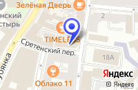Схема проезда до компании БИЗНЕС-ЦЕНТР НА МИЛЮТИНСКОМ в Москве