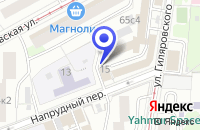Схема проезда до компании ПЕРСОНА в Москве