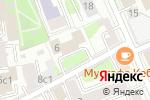 Схема проезда до компании Представительство Республики Адыгея при Президенте РФ в Москве