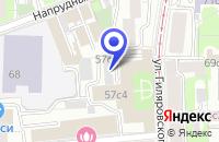 Схема проезда до компании ВЫСТАВОЧНАЯ КОМПАНИЯ АРТ-ВИЖЕН в Москве