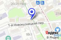 Схема проезда до компании АТП ВАЛИС-СЕРВИС в Москве
