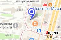 Схема проезда до компании ПРЕДСТАВИТЕЛЬСТВО В МОСКВЕ АВИАКОМПАНИЯ SN BRUSSELS AIRLINES в Москве