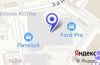 Схема проезда до компании СЕРВИСНЫЙ ЦЕНТР ДИАС-СЕРВИС в Москве