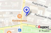 Схема проезда до компании НОТАРИУС ГОНЧАРОВА Л.Н. в Москве