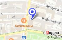 Схема проезда до компании МУЗЕЙ ИСТОРИИ МОСКОВСКОЙ МИЛИЦИИ в Москве