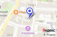 Схема проезда до компании ПТФ БЮРО ОБЪЕКТ в Москве