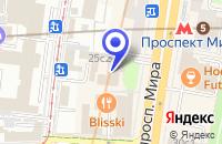 Схема проезда до компании КОМПЬЮТЕРНАЯ ФИРМА AHT в Москве