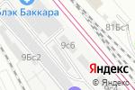 Схема проезда до компании Флаворит в Москве