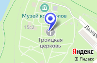 Схема проезда до компании АНО ПРАВОСЛАВНАЯ ШКОЛА ИСКУССТВ в Москве