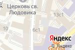 Схема проезда до компании Оргвиза в Москве