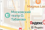 Схема проезда до компании NPS Marketing в Москве