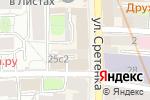 Схема проезда до компании Caterpillar в Москве