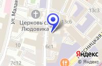 Схема проезда до компании КОНСАЛТИНГОВАЯ КОМПАНИЯ ЭКОПРОМСИСТЕМЫ в Москве